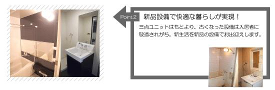 reno_yamato02