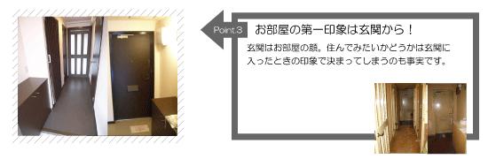 reno_yamato03